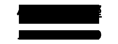 傑富音響Jeffu Audio | Hi-END音響代理商